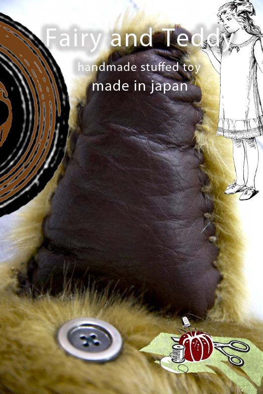 耳・手足の肉球部分は贅沢な本革を使用